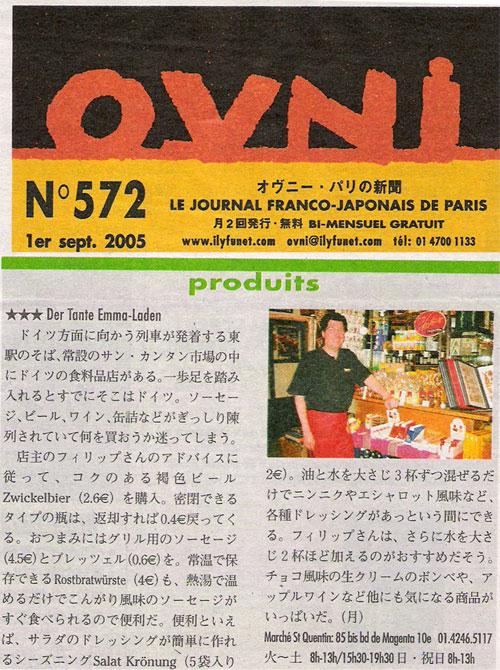ovni franco japonais