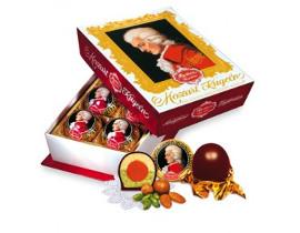 Reber Mozart Kugeln 15er (300g.)
