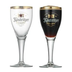 Köstritzer Schwarzbier-Gläser Pokal 0.2 liter mit logo