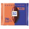 Ritter Sport Kakao Klasse 74% 100g