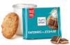 Ritter Sport Frühlings-Spezialität Haferkeks + Joghurt 100g