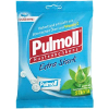 Pulmoll Hustenbobons Extra Stark 90g