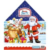 Kinder Maxi Mix Adventskalender 351g