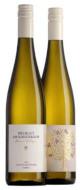 Weingut Am Kaiserbaum 2016 Frauke trocken Alk. 12,0% vol 750ml