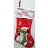 Weihnachtsstrumpf 45cm