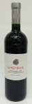 Rosenhof Sandriegel 2009, 13,0% Vol, 750ml